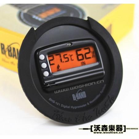 B-Band Digital Hygrometer & Humidifier